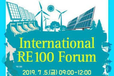 International RE100 Forum